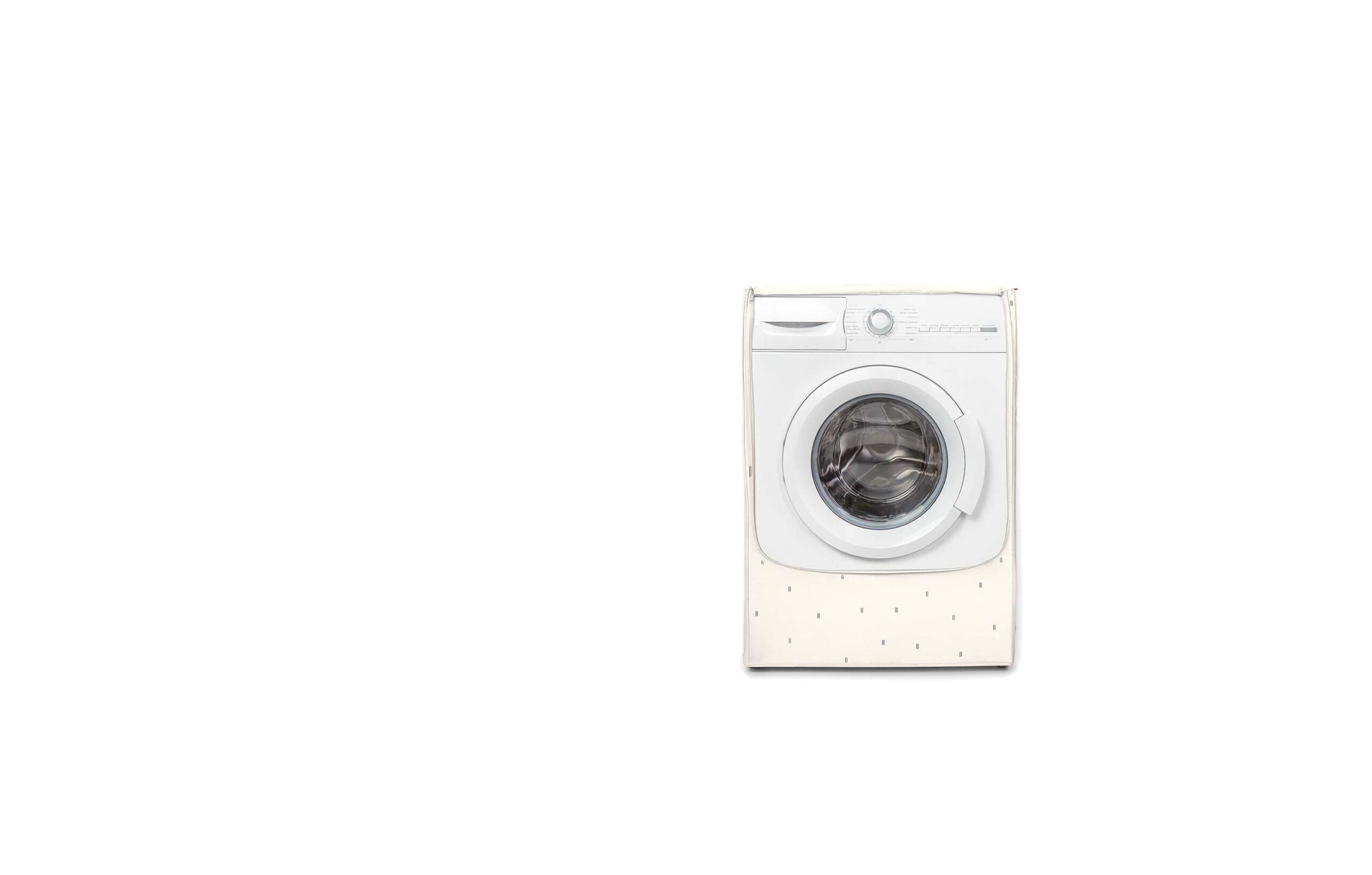 fundas-lavadora-3-scaled fundas-lavadora-3 | Rayen.com